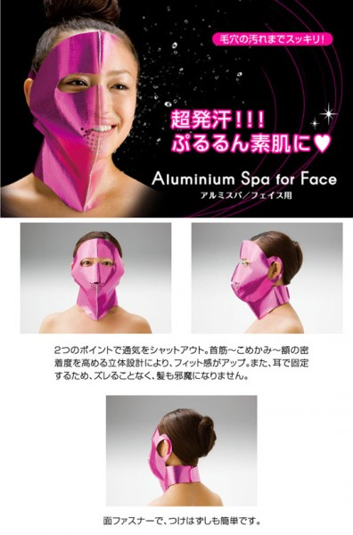 Akaishi Aluminum Facial Spa picture