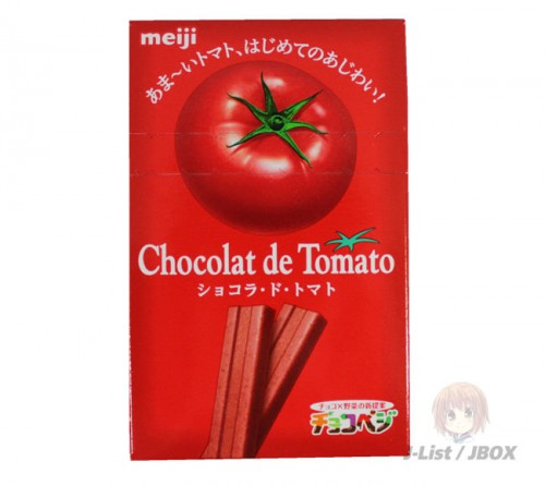 Meijis Chocolate de Tomato Candy Bar picture