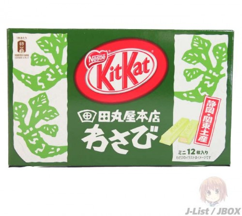 Limited Edition Wasabi Flavored Kit Kat picture