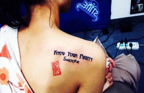 Chinese with English Tattoo 500x325 New Trend Brings Meaningless English Phrases to Chinese Tattoos picture