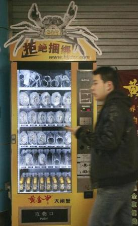 Live Crab Vending Machines in China Subway picture