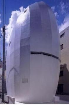 Odd shaped Houses Get Cold Reception in Japan picture