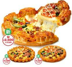 Pizza Flavors You Will Find Only in Asia picture
