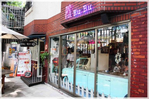P.S. Bu Bu: Taipeis Classic Car themed Diner picture