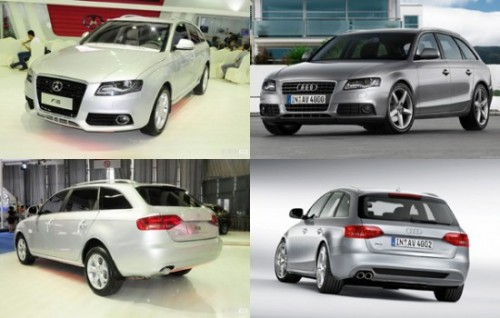 Audi A4 550x3501 500x318 Chinas Automobile Imitations Set to Cruise Control picture