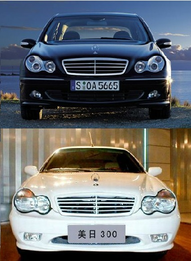 benz Chinas Automobile Imitations Set to Cruise Control picture