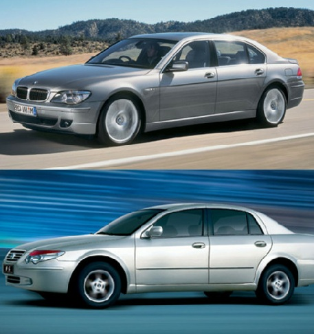 bmw Chinas Automobile Imitations Set to Cruise Control picture