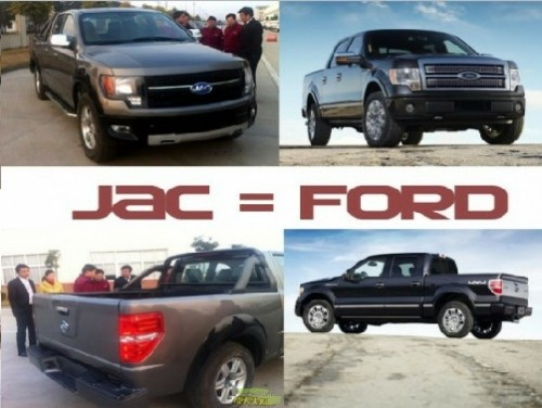 jacford 500x376 Chinas Automobile Imitations Set to Cruise Control picture