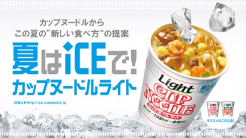 Japans Nissin to Launch Cold Instant Noodles picture
