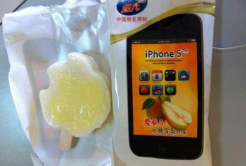 iPhone 5 Released in China picture