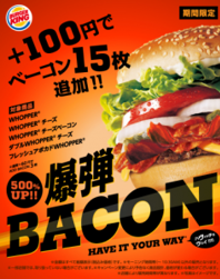 Burger King's Big Bacon Bargain Japan's Bizzare Fast Food Products picture