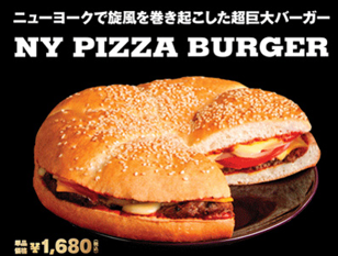 Burger King's NY Pizza Burger Japan's Bizzare Fast Food Products picture