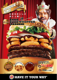 Burger King's Rodeo Whopper Japan's Bizzare Fast Food Products picture
