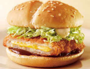 McDonald's Cheese Katsu Burger Japan's Bizzare Fast Food Products picture