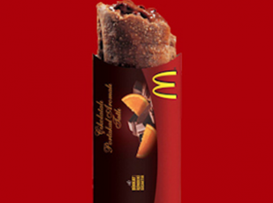 McDonald's Chocolate and Orange Pie Japan's Bizzare Fast Food Products picture