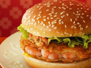 McDonald's Ebi Filet O Japan's Bizzare Fast Food Products picture