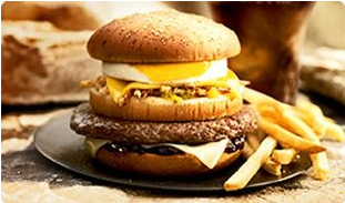 McDonald's Grand Canyon Burger Japan's Bizzare Fast Food Products picture