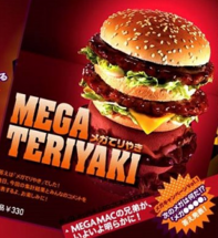 McDonald's Mega Teriyaki Burger Japan's Bizzare Fast Food Products picture