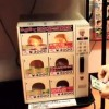 A Look at Some of Japans Oddest Vending Machines picture