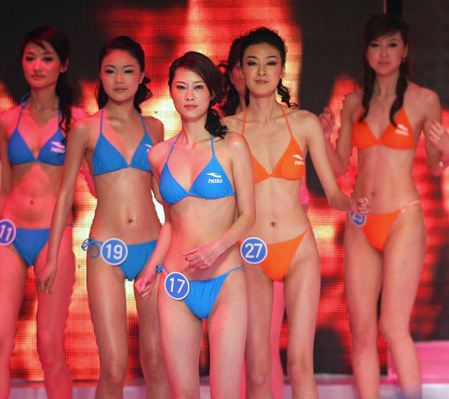 Nipple Check in a Chinese Beauty Contest? picture