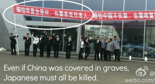 Chinese Audi Dealer Wants All Japanese Dead?! picture