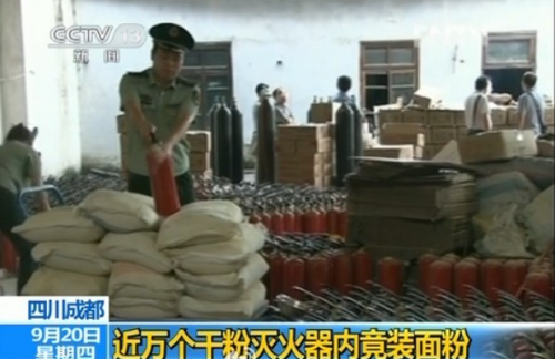 Fake Fire Extinguishers Seized in China picture