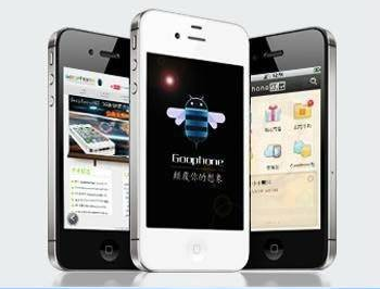 GooPhone to Sue Apple If iPhone 5 Is Released picture