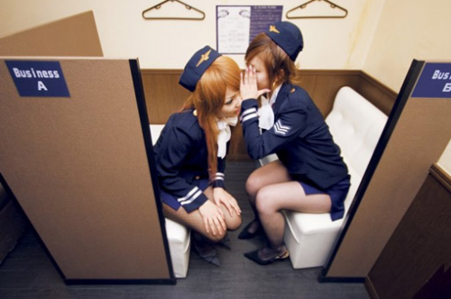 An Introduction to Some of Japan's 'Special' Gentlemen's Clubs