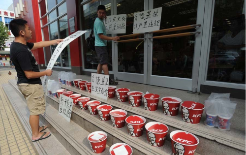 Man Alerts Public to KFC Food Safety Issue in China picture