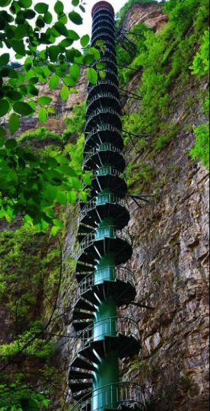 China's Alternative to Climbing a Mountain Face: A 300 foot Staircase picture