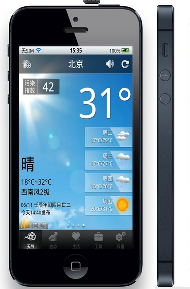Introducing China's Zophone i5 picture