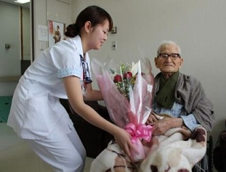 115 year old Japanese Senior Citizen Breaks Age long Record picture