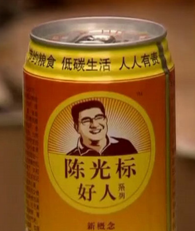 Canned Air Now for Sale in China picture