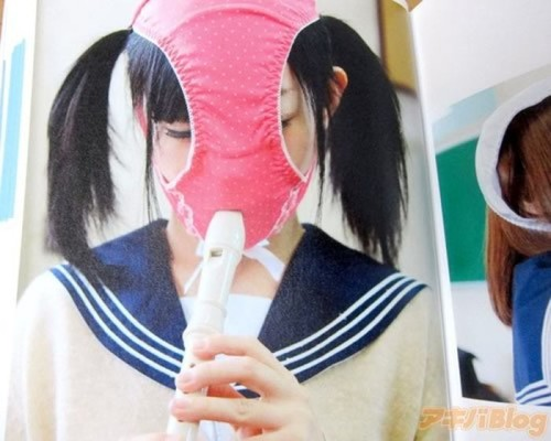 Pantyface: Japans Newest Fasion Trend? picture