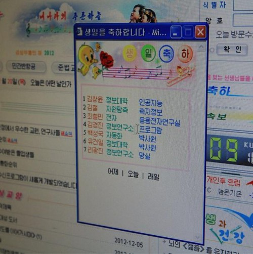 A Glimpse At What North Koreas Facebook Looks Like picture