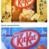 KitKat Releases Even More Strange Flavors picture