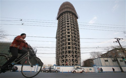 Peoples Daily in Beijing Erects New Headquarters picture