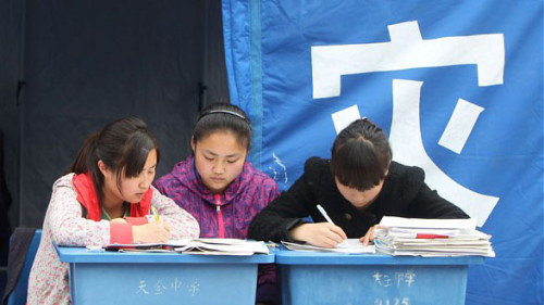 Chinese Education Chiefs Impose Ban on Bras During Exams picture