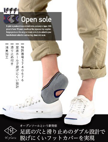 Japanese Company Launches Ingenious Holey Socks picture