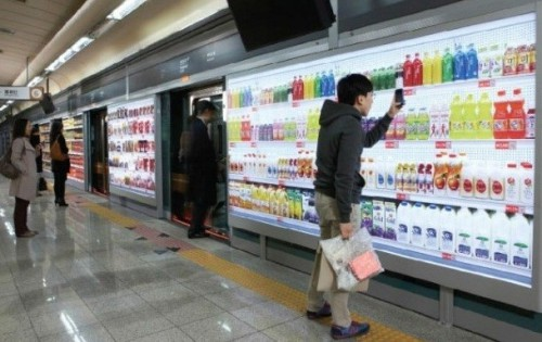 Virtual Grocery Stores Invade South Korea Subway Stations picture