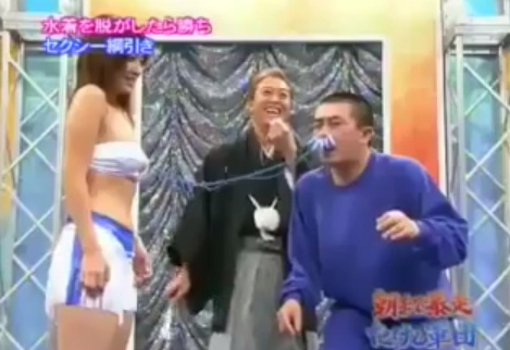 Hilarious Japanese Game Show: Remove the Bra to Win the Game picture