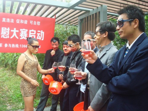 China Celebrates First Ever World AIDS Day Masturbation Contest picture