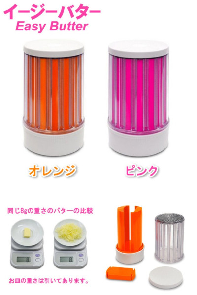 Japans Easy Butter Invention Grates Butter Like Cheese picture