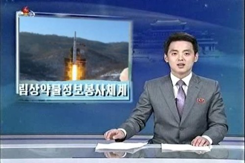 North Korea Claims to Have Landed First Man on the Sun picture