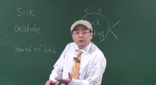 WTF! Korean 'Instructor' Teaches How to Swear in English picture