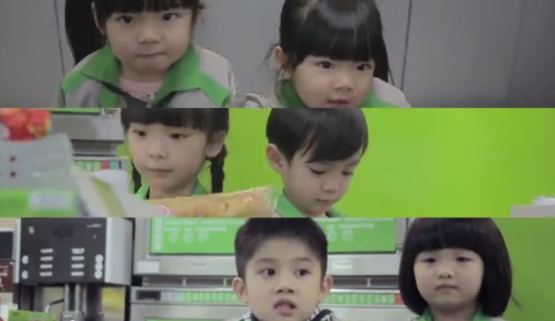 Taiwan Family Mart Gives a Day of Employment to Kids