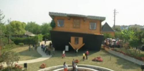 Upside Down House in China Now Open for Viewing picture