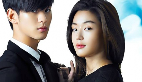 my destiny ost you who came from the star mp3
