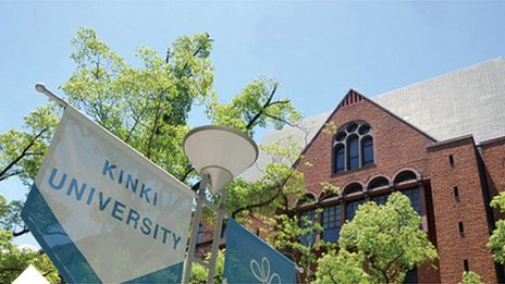 Kinki University to Change Its Name picture