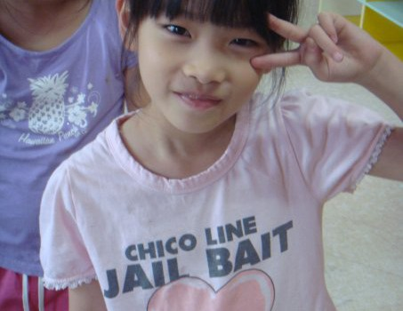 South Korean Kids and Their Inappropriate Shirts